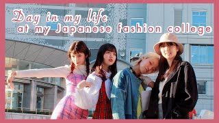 Day In My Life At My Tokyo Fashion College || Bunka Fashion College