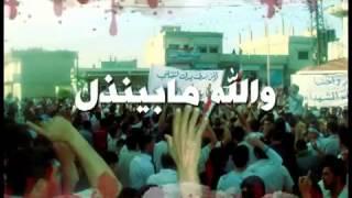 عالجنة رايحين احلى انشودة للثورة السورية