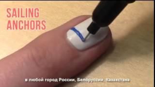 видео набор для дизайна ногтей