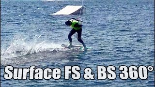 surface fs bs 360 wakeboard tutorial