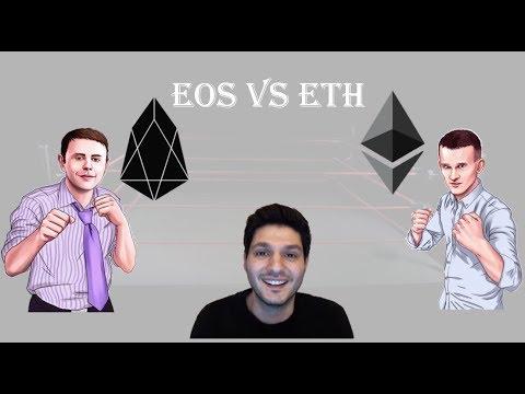 ما هو الفرق بين عملة ETH وعملة EOS ؟