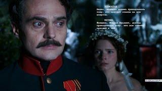 Кино, о котором нельзя молчать: премьера фильма «Дуэль. Пушкин-Лермонтов»