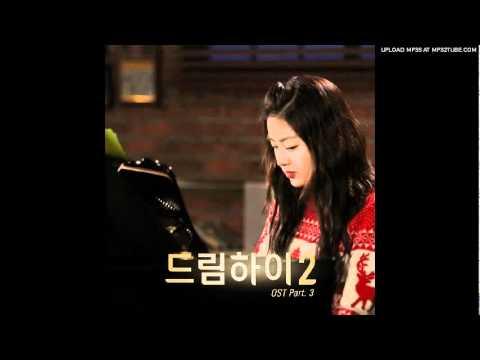 [Audio] Wonder Girls Ye Eun - Hello To Myself | Dream High Ost Part.3