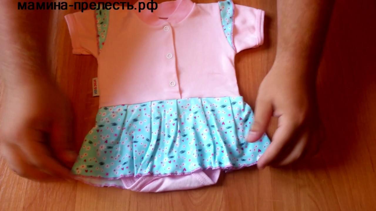 Как своими руками быстро сшить платье без выкройки (Фото) 91