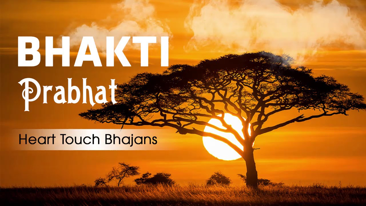 Best Morning Bhajans Colletion - Bhakti Prabhat  Songs 2019 - विष्णु भजन