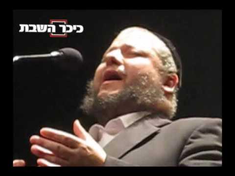 Cantor Helfgott - Hanukkah Concert  in Jerusalem