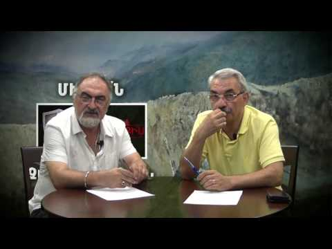 Geopolitical TV | Armen Movsisyan & Abraham Qeryan | ՀԱՅՐԵՆԻՔԻՍ Խումբ #3