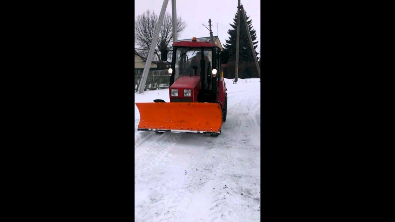МТЗ 320 чистка снега - YouTube