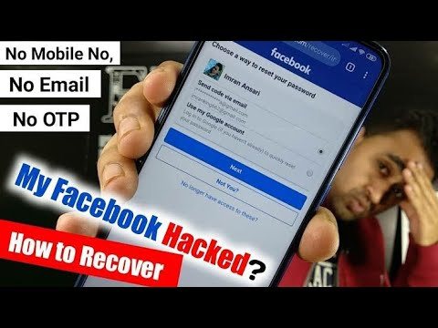 Facebook Hacked Account Kaise Recover Kare? Without Number & Email OTP 2019 | EFA