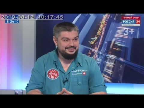 Секреты здоровья позвоночника раскрывает Доктор Олег Шадский в эфире Россия 24 (3+)
