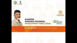 Sunrise AP Investment Meet 2018 LIVE    CM Chandrababu
