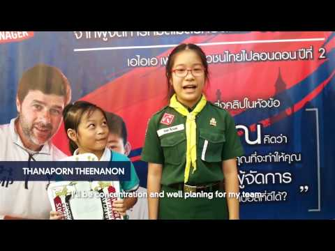 HIGHLIGHTED AIA THAILAND Mini Manager 2017 HD