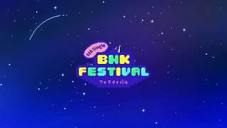【MV Teaser】BNK Festival / BNK48