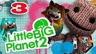 ч.03 Прохождение Little Big Planet 2 - Хватай и раскачивайся