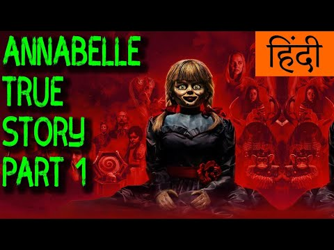 Annabelle Comes Home Youtube