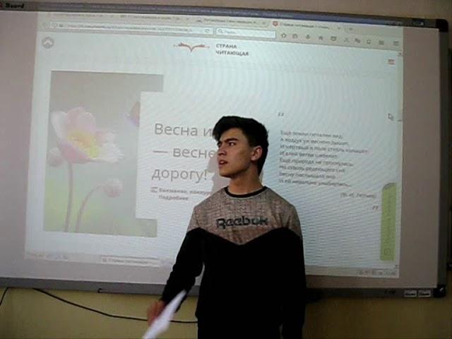 Изображение предпросмотра прочтения – ШахзодДжалолов читает произведение «Гонимы вешними лучами» А.С.Пушкина