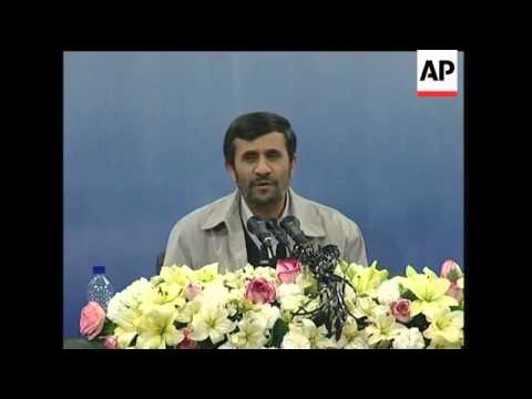 President Ahmadinejad condemns Israel over Gaza conflict