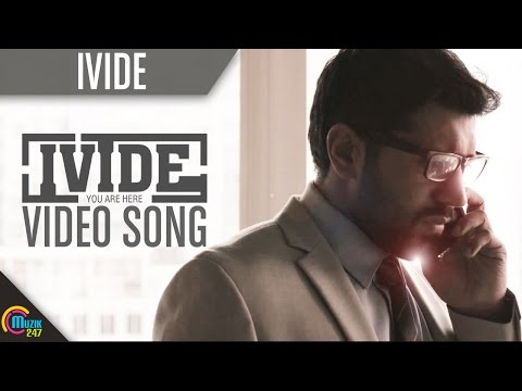Ivide | Prithviraj Sukumaran|Nivin Pauly|Bhavana | Full HD Video Song