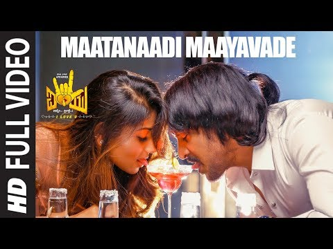 I Love You | Song - Maatanaadi Maayavade | Kannada Video