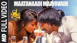 Maatanaadi Maayavade Video Song | I Love You | Armaan Malik | Upendra, Rachita Ram | R Chandru