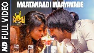 Maatanaadi Maayavade Video Song I Love You Armaan Malik Upendra Rachita Ram R Chandru