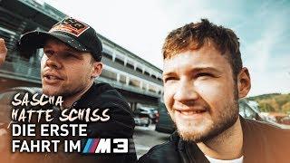 Die erste Fahrt im M3 | inscopelifestyle