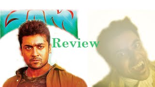 Masss Review | 123 Cine news | Tamil Cinema News