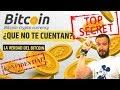 Criptomonedas, Bitcoin 👉👉👉 ¡LO QUE NO TE CUENTAN DE LAS CRIPTOMONEDAS!