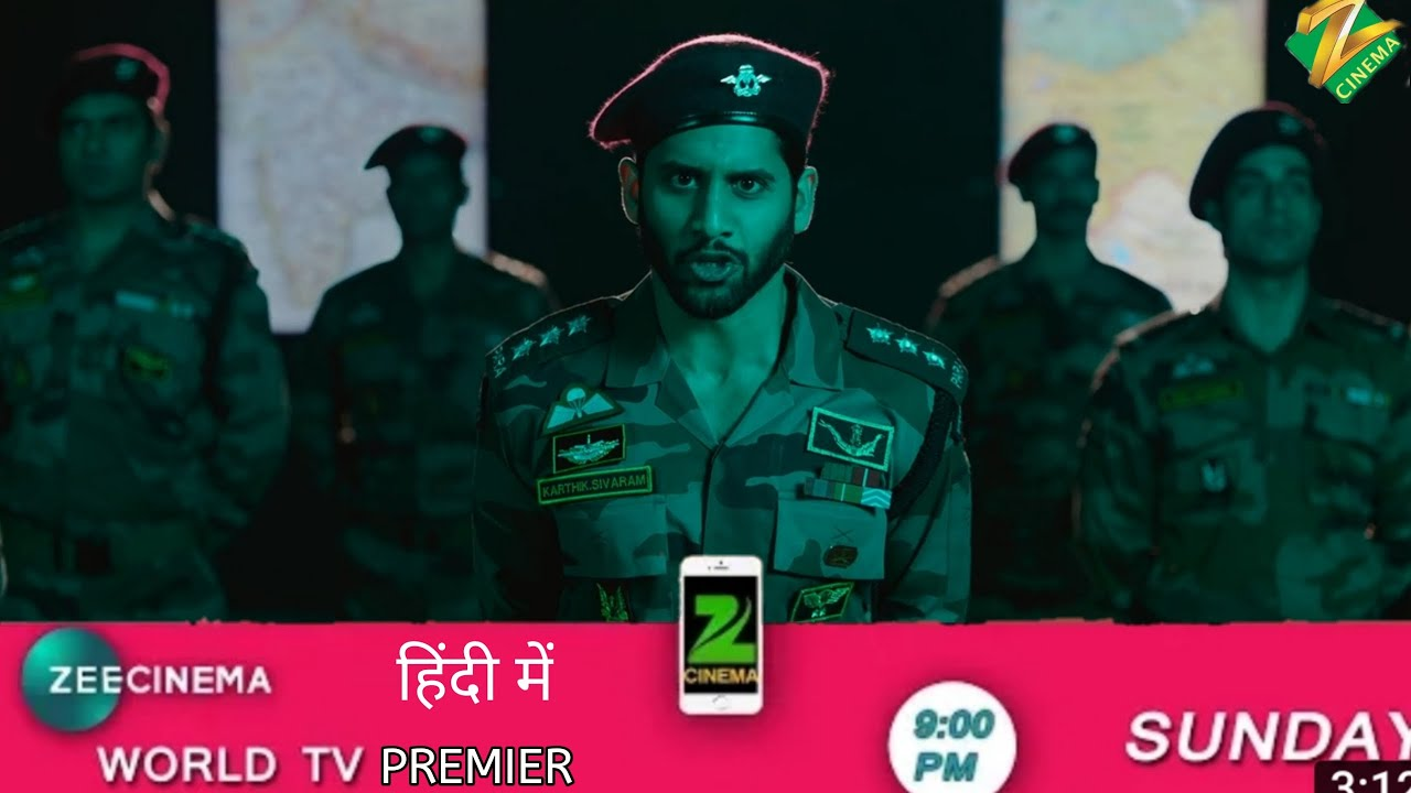 Download Venky Mama Movie Hindi Dubbed Release   Naga Chaitanya New South Hindi Dubbed Movie 2021