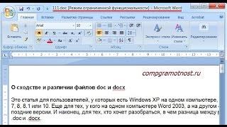 как конвертировать WORD (DOC, DOCX) и PDF в JPG? Переводим ворд и пдф в JPG на сайте convertio.co
