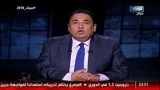 المصري أفندي| ابداع 6 .. وزارة الشباب والرياضة تستوعب مواهب الطلبة