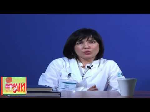 Геморрой - лечение, симптомы, как лечить в домашних условиях