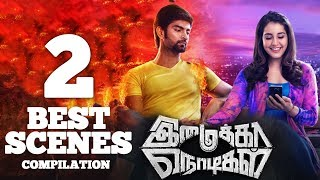 Imaikkaa Nodigal -Tamil Movie   Best Scenes Compilation 2   Nayanthara   Atharvaa   Anurag Kashyap