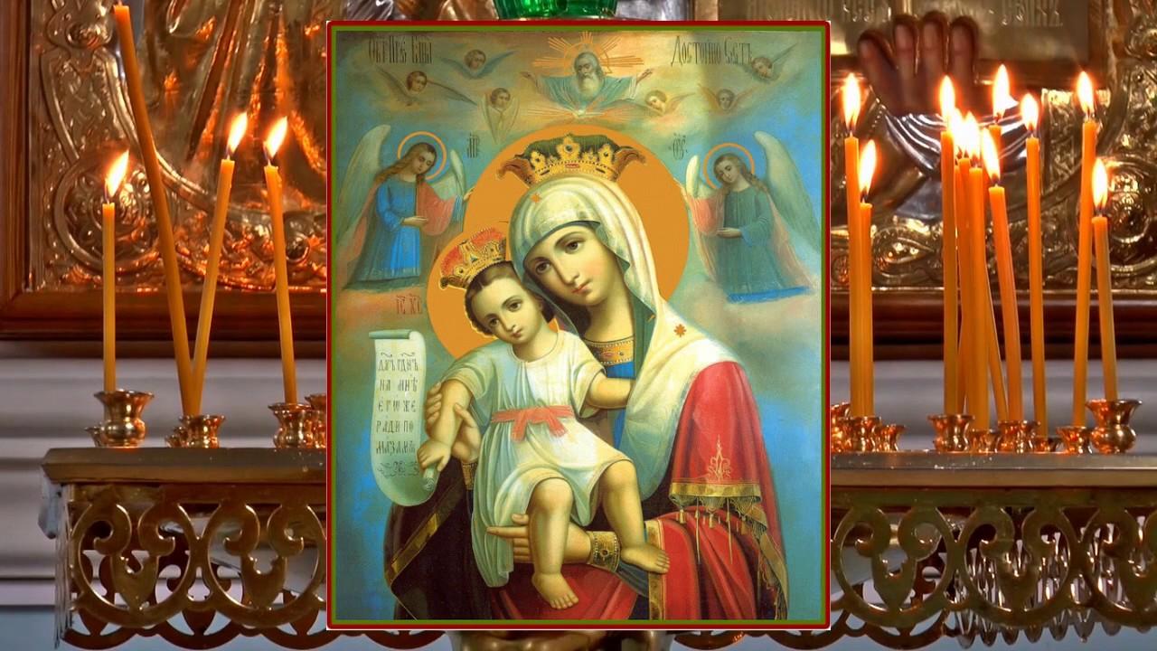 Богородица дева радуйся молитва скачать mp3