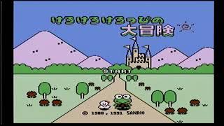 手持ちの懐かしいゲームをまったりプレイする動画です('ω') 今回はけろけろけろっぴの大冒険の前半をけろっぴします!