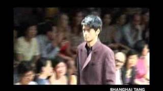 """Autumn/Winter 2009 Fashion Show - """"Kaleidoscope"""" Thumbnail"""