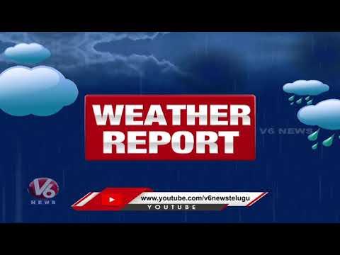 Telangana Weather Report: Heavy Rains Continues | V6 News