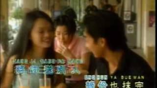 愛你無條件-童欣 Ai Li Bo Tiau Kia- Xiao feng feng