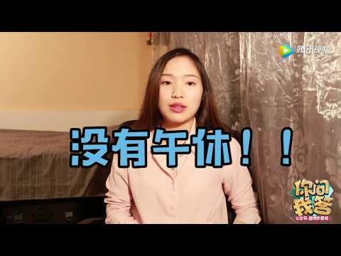 【留学Tube】俄罗斯大学早8点上课被认为是疯子行为 中国学生笑了[原画版]