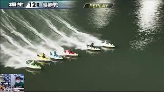ボートレース桐生生配信・みんドラ7/2(みんなのドラキリュウライブ)レースライブ