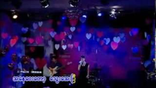 Repeat youtube video 03 - ႏႈတ္ဆက္စာ - သဇင္.mp4