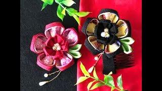【100均材料 つまみ細工】kanzashi flower  浴衣に合う髪飾りをハンドメイド してみよう♪ thumbnail