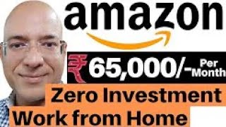 Earn 2 lakh per month without any capital at home | business idea | best idea | theoretical samrat