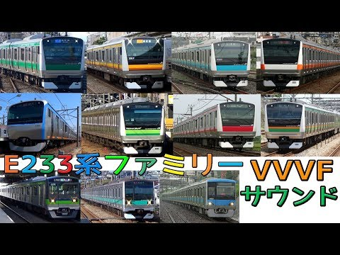 【音鉄♪�系列VVVFサウンド集![ドア開閉動画付き]