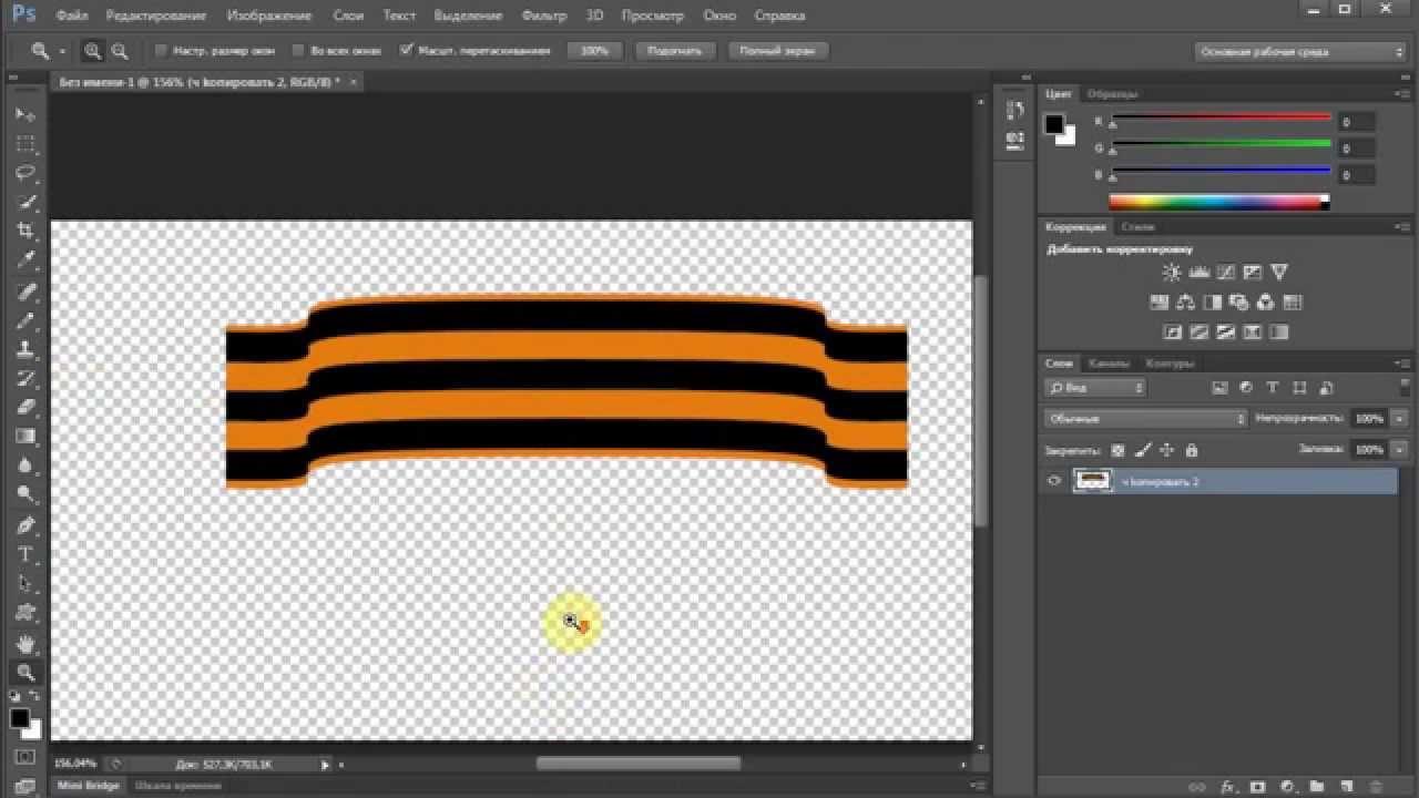 Как сделать свой флаг в фотошопе