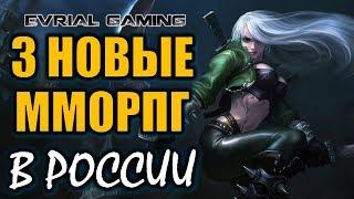 В России 3 новые ММОРПГ 2019: Lost Ark, Eternal Magic, Astellia Online