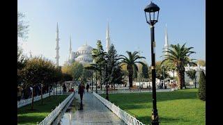 """Стамбул или """"Наше Турецкое путешествие"""""""