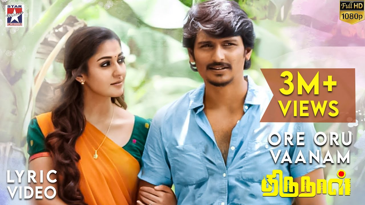 Ore Oru Vaanam Song With Lyrics Thirunaal Tamil Movie Songs Jiiva Nayanthara Srikanth Deva Youtube