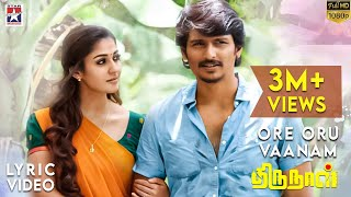 Ore Oru Vaanam Song With Lyrics | Thirunaal Tamil Movie Songs | Jiiva | Nayanthara | Srikanth Deva