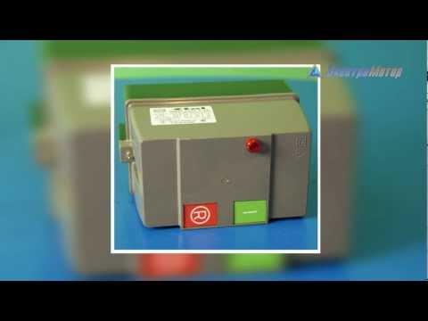 Магнитный пускатель ПМЛ 2230 -